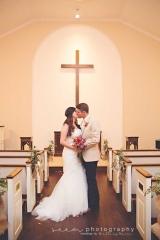 Houston Wedding Photographers SEEM photography Church Embrace